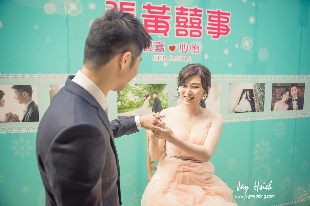 婚攝,楊梅,揚昇,高爾夫球場,揚昇軒,婚禮紀錄,婚攝阿杰,A-JAY,婚攝A-JAY,婚攝揚昇-030