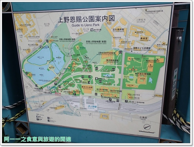 東京自助旅遊上野公園不忍池下町風俗資料館image004