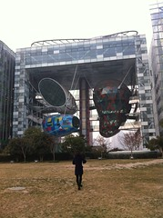 Shanghai (christian mange) Tags: architecture design construction shanghai moderne lan ti qiao chine