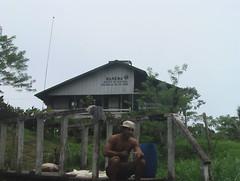 Rio Indio Ranger Station
