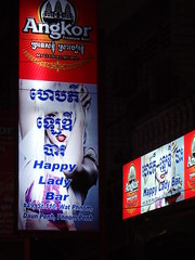 Happy Lady Bar, Str 110, Phnom Penh (Blemished Paradise) Tags: prostitute prostitution prostitutes bargirl