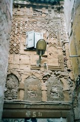 Safi (slo:motion) Tags: morocco medina safi contaxt2  january2015