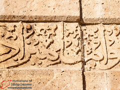 _A236129.jpg (Syria Photo Guide) Tags: aleppo alepporegion city danieldemeter madrasa mosque ottoman syria syriaphotoguide alfardousmosque         aleppogovernorate sy