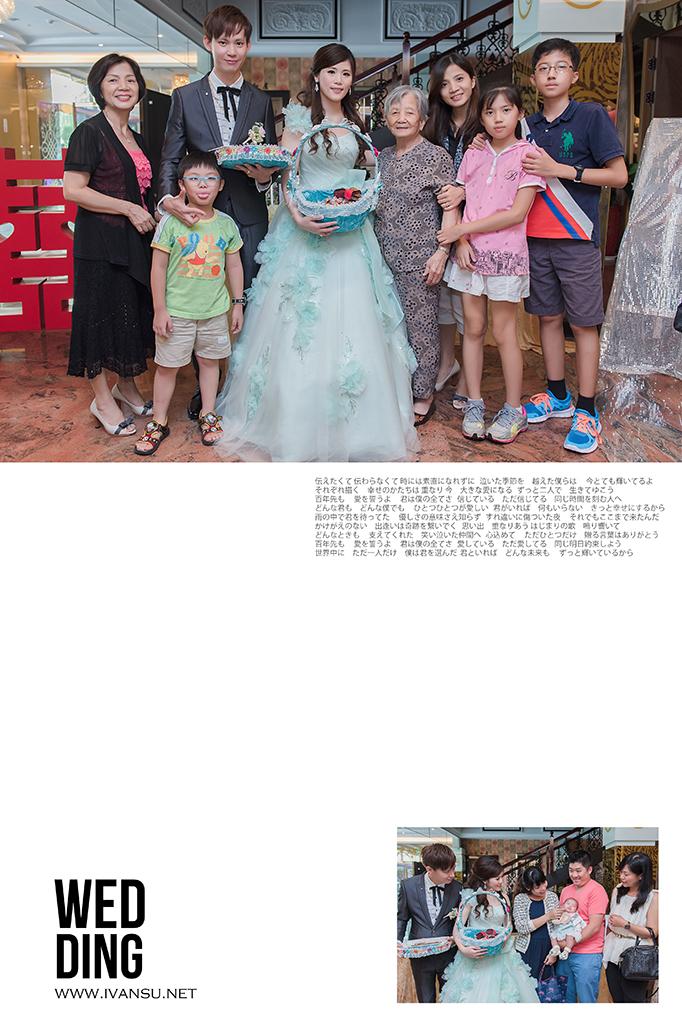 29699301456 4c5c3d0abc o - [婚攝] 婚禮攝影@大和屋 律宏 & 蕙如