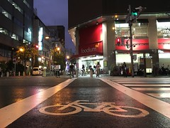 (emed0s) Tags: japan travel bicycle path night