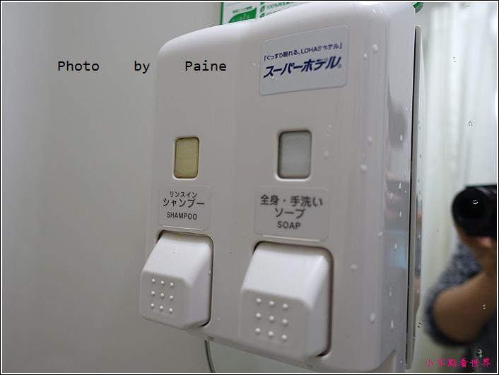 大阪super hotel (29).JPG