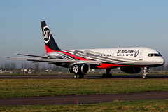 SF Airlines Boeing 757-28A G-FCLA (Bradley's Aviation Photography) Tags: sf plane airplane aircraft ngc aeroplane airline norwich boeing airlines takeoff 757 nwi boeing757 b757 757200 egsh thomascookairlines norwichairport gfcla 75728a b752 boeing75728a norwichinternationalairport egshnwi sfairlines nwiegsh