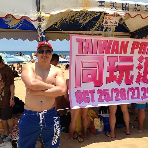 Cute Asian Guy At The Beach