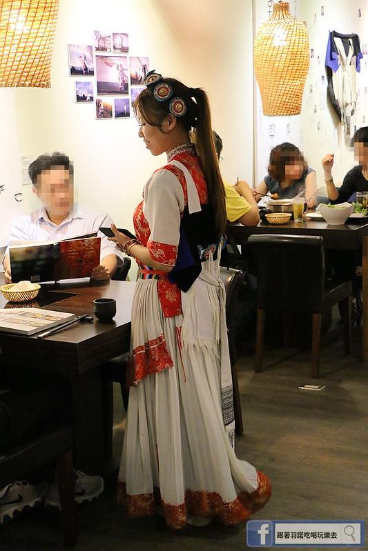 雲之南麗江斑魚火鍋六張犁美食015