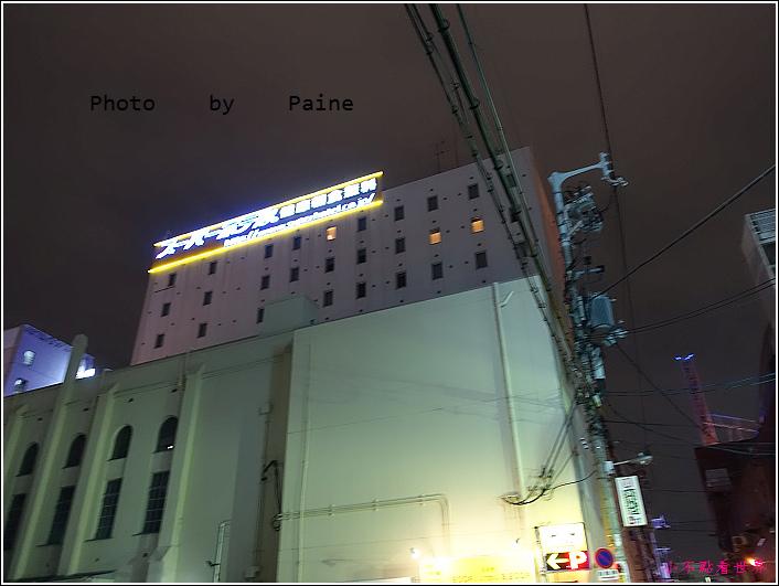 大阪super hotel (1).JPG