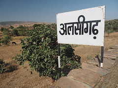 Rajasthan Countryside near Udaipur India Indien Rural Lndlich (hn.) Tags: copyright india sign rural writing countryside asia asien heiconeumeyer dorf village indian country letters north schild characters language script schrift indien hindi nagari rajasthan udaipur sprache southasia copyrighted 2014 in northindia devanagari indisch lndlich nordindien devanagariscript hindiwriting hindiscript sdasien hindiletters hindischrift devanagariwriting devanagarischrift devanagariletters tp201415