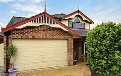 46 Willis Street, Rooty Hill NSW