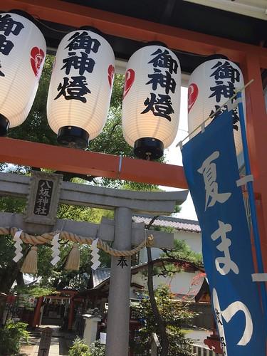 夏の神社風景