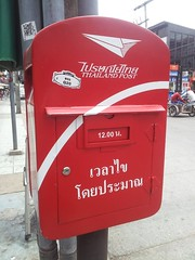 Post Box, Phuket Thailand (Kathy Helen Pike) Tags: postbox letter greeting phuket thailand