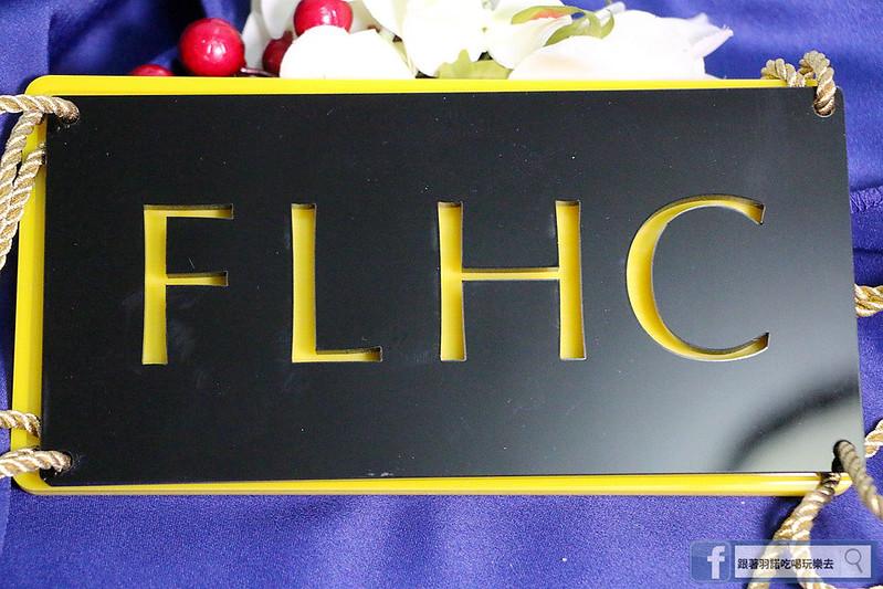 FLHC瘋飲好茶冷泡茶創意茶葉禮盒09