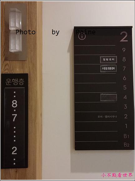 韓國 京畿道ONE MOUNT水世界汗蒸幕 (1).jpg