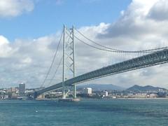 IMG_7177 (Selim Senin / architect) Tags: bridge en japan suspension kobe worlds longest köprü akashikaikyo uzun akashikaikyobridgekobe köprü7