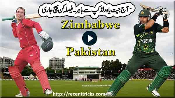 Watch Live Pakistan vs Zimbabwe Match 01 Mar 2015
