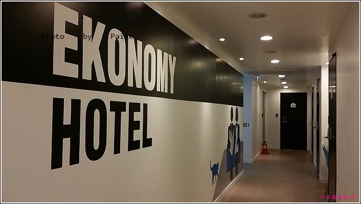 Ekonomy Hotel-Myeongdong Central (14).jpg