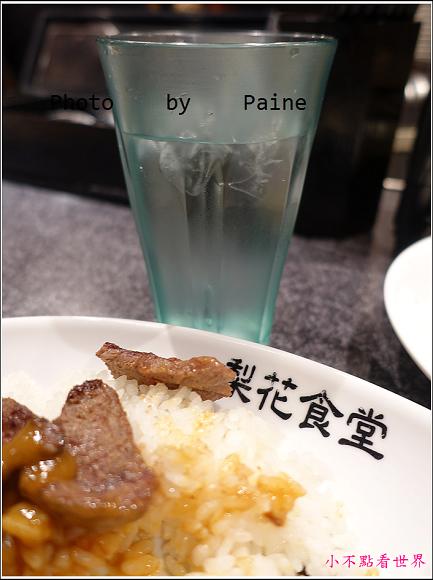 大阪梨花食堂 (29).JPG