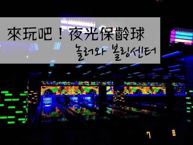 IMG_9592拷貝