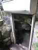 Temple 28 cave entrance (Stop carbon pollution) Tags: japan 日本 honshuu 本州 saitamaken 埼玉県 chichibu 秩父 34kannonpilgrimage 三十四札所 kantou 関東