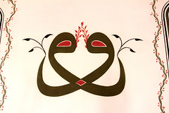 Osmaneli (Lefke) (3) (irisbez) Tags: sufi trail art symbols