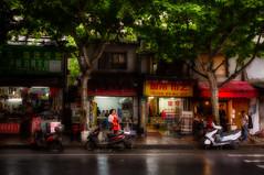 under the trees (Rob-Shanghai) Tags: nex6 shanghai china street people life trees shops colour sony