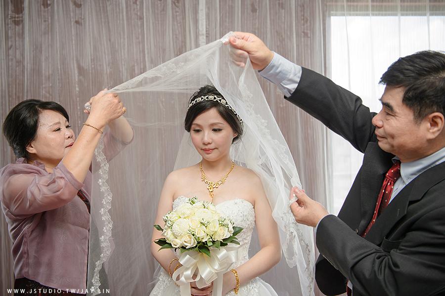 婚攝 星享道 婚禮攝影 戶外證婚 JSTUDIO_0082