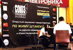Вячеслав Максюта Городской турнир по жиму штанги лежа