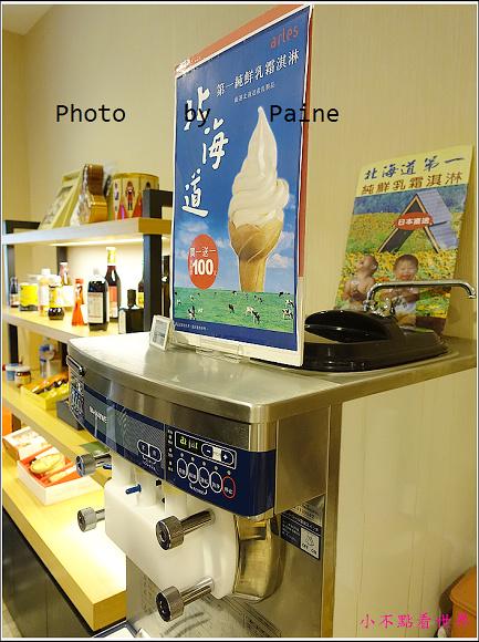 台北第一名店 (13).JPG