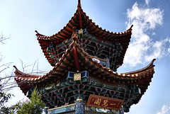 487 Yunnan - Tonghai (farfalleetrincee) Tags: china travel roof sky tourism nature clouds landscape temple asia buddhism adventure guide yunnan  tonghai