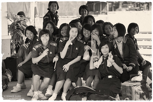 Молодые тайки | Thailand