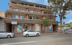 2/4-6 Nardoo Street *, Ingleburn NSW