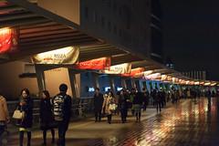 DS7_8386.jpg (d3_plus) Tags: sky japan walking twilight scenery daily rainy 日本 nightshots nightview yokohama tamron 夜景 空 散歩 横浜 dailyphoto 風景 kawasaki マクロ thesedays 川崎 景色 川 雨 日常 tamronspaf2875mmf28 2875mmf28 tamronspaf2875mmf28xrdildasphericalif tamronspaf2875mmf28xrdild d700 tamronspaf2875mmf28xrdildasphericalifmacro nikond700