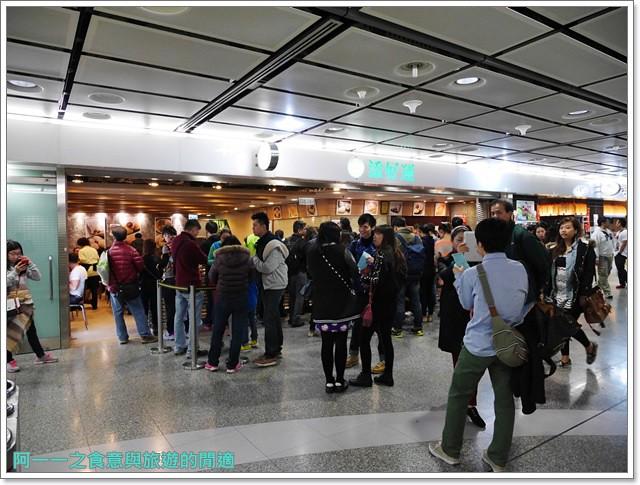 香港旅遊住宿飯店宜必思ibis中上環酒店機場快線image002