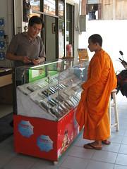 Chiang_Mai (133) (Sasha India) Tags: travel thailand asia chiangmai 旅行 泰國 여행 タイ سفر เชียงใหม่ путешествия ประเทศไทย תאילנד 태국 путешествие 清邁 ταξίδι мандри 치앙마이 таиланд تايلاند подорожі تایلند азия チエンマイ यात्रा பயண थाईलैंड чиангмай thailand2010 தாய்லாந்து การท่องเที่ยว ਯਾਤਰਾ לִנְסוֹעַ σιάμ ਸਿੰਗਾਪੋਰ ਜੇਜੂ