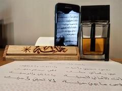 Poetry is the clear expression of mixed feelings... (Naveed Arshad) Tags: uae dubai poetry arabic mydubai