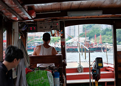 thanks for the ride! (hugo poon - one day in my life) Tags: xt2 35mm hongkong aberdeen aberdeenharbour apleichau wallawalla boat vanishing saturday sampan motorboat