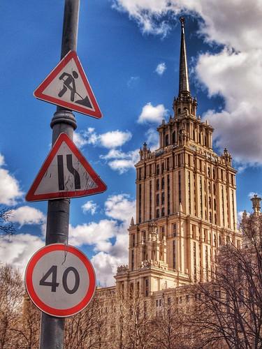 #Москва