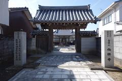Gokuraku-ji Temple (Bokuya) Tags: temple