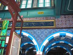 Inside El Ghriba Synagogue