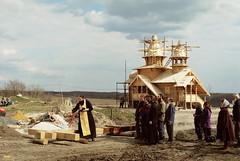 77. Освящение поклонного Креста 2002 г
