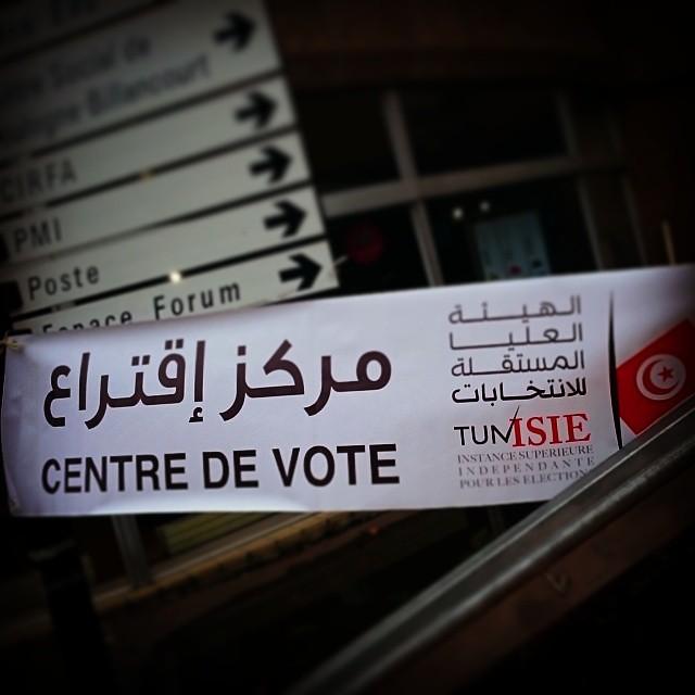 Le 2ème tour Enfin ! #tnElec #TUNISIE