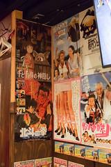 DSC_8371.jpg (d3_plus) Tags: street sky food japan dinner tokyo pub nikon scenery sashimi daily sake alcohol  yokohama   dailyphoto  j4 lifelog thesedays        nikon1 1nikkor185mmf18 nikon1j4