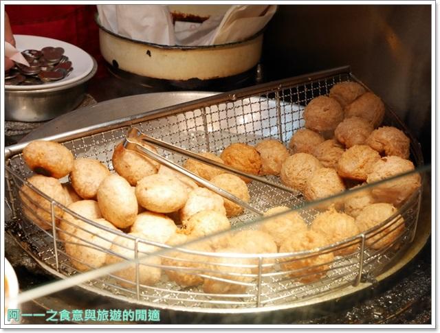 寧夏夜市捷運雙連站美食小吃老店滷肉飯鴨蛋芋餅肉羹image027