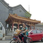 "Beijing citizens<a href=""http://www.flickr.com/photos/28211982@N07/16290220889/"" target=""_blank"">View on Flickr</a>"