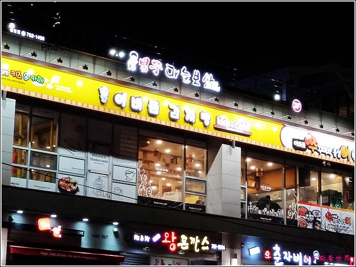 釜山男子菜包肉 (2).jpg