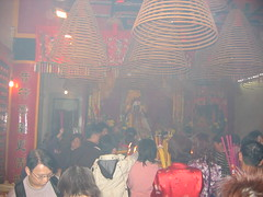 A Smoke Filled Room of Incense