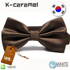 K-Caramel - หูกระต่าย สีน้ำตาลเข้ม ผ้าเนื้อลาย สไตล์เกาหลี